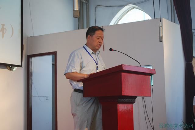 太原市基督教圣经培训中心十周年校庆