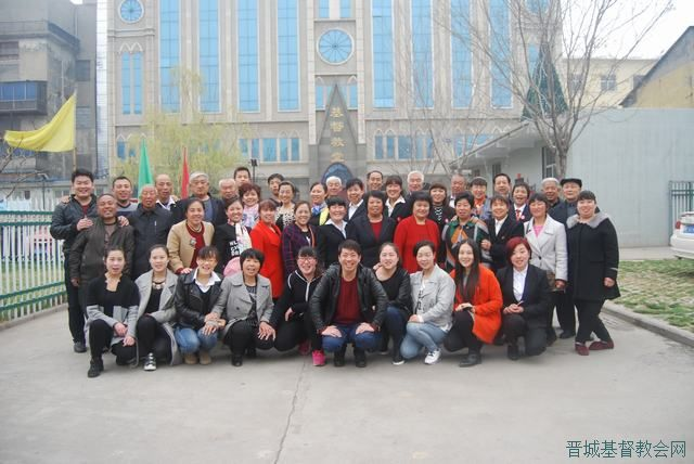 热烈欢迎绛县基督教会学习考察团来我市交流