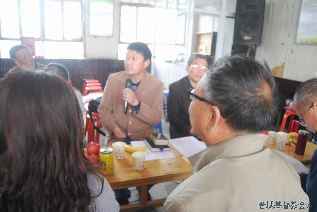 晋城市基督教两会二届十八次常委会在阳城闭幕